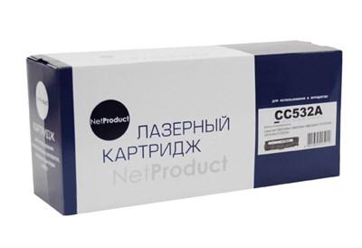 Картридж NetProduct N-CC532A - фото 4486