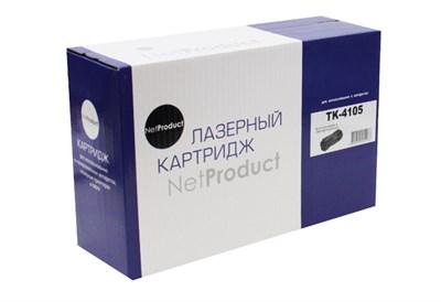 Тонер-картридж NetProduct N-TK-4105 - фото 4495