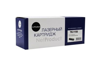 Тонер-картридж NetProduct N-TK-1150 - фото 4649