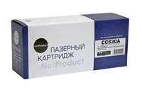 Картридж NetProduct N-CC530A