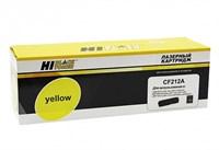 Картридж Hi-Black HB-CF212A