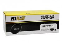 Картридж Hi-Black HB-MLT-D103L