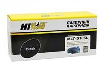 Картридж Hi-Black HB-MLT-D105L