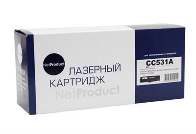 Картридж NetProduct N-CC531A - фото 4487