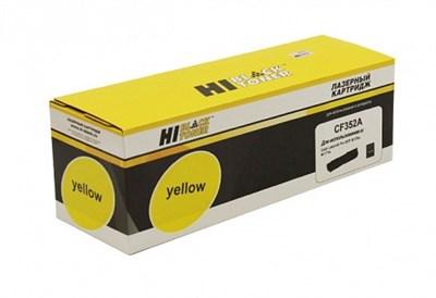 Тонер-картридж Hi-Black HB-CF352A - фото 4490