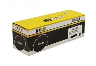 Тонер-картридж Hi-Black HB-CF350A - фото 4532