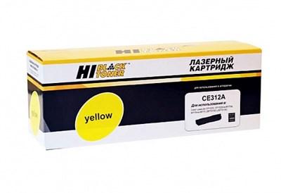 Тонер-картридж Hi-Black HB-CE312A - фото 4534