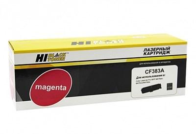 Картридж Hi-Black HB-CF383A - фото 4542
