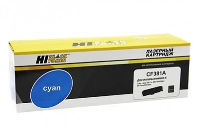 Картридж Hi-Black HB-CF381A - фото 4544