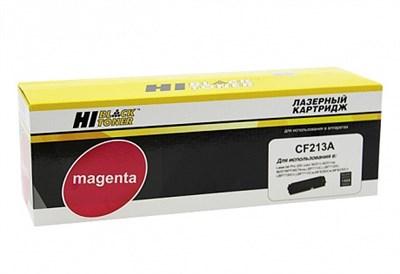 Картридж Hi-Black HB-CF213A - фото 4550