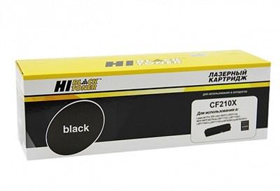 Картридж Hi-Black HB-CF210X - фото 4553