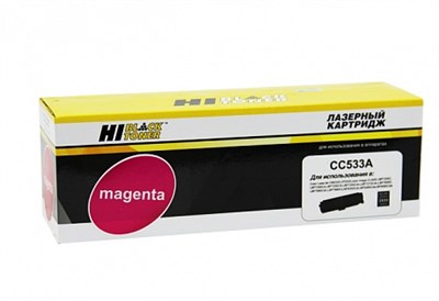 Картридж Hi-Black HB-CC533A - фото 4556