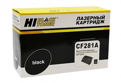 Картридж Hi-Black HB-CF281A - фото 4562