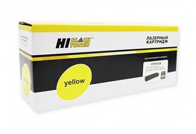 Картридж Hi-Black HB-CF412X - фото 4563