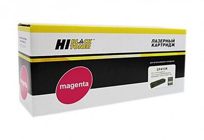 Картридж Hi-Black HB-CF413X - фото 4564