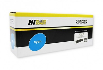 Картридж Hi-Black HB-CF411X - фото 4565