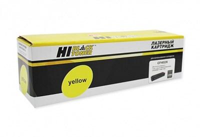 Картридж Hi-Black HB-CF402X - фото 4567