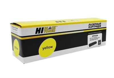 Картридж Hi-Black HB-CF532A - фото 4571