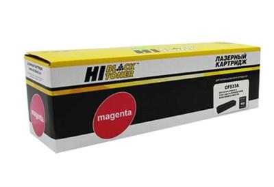 Картридж Hi-Black HB-CF533A - фото 4572