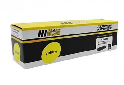 Картридж Hi-Black HB-CF542X - фото 4576