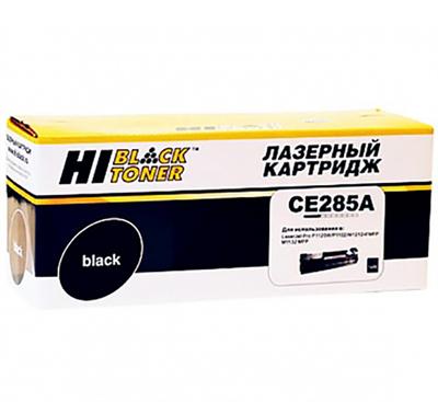 Картридж Hi-Black HB-CE285A - фото 4586