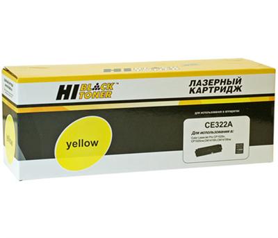 Картридж Hi-Black HB-CB542A/CE322A - фото 4591