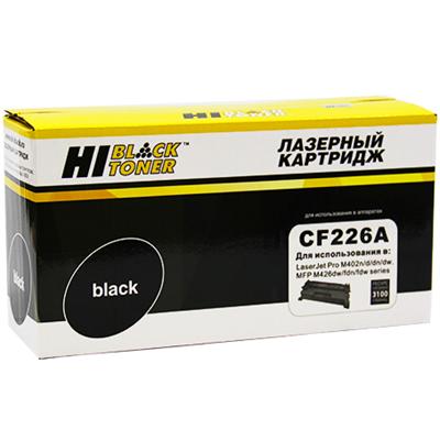 Картридж Hi-Black HB-CF226A - фото 4597