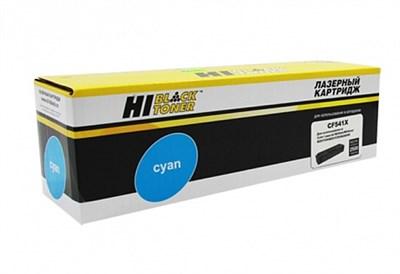 Картридж Hi-Black HB-CF541X - фото 4603
