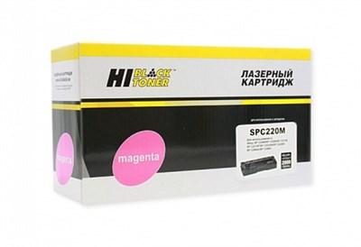 Картридж Hi-Black HB-SP-C220M - фото 4610