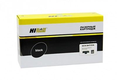 Картридж Hi-Black HB-SCX-D4725A - фото 4628