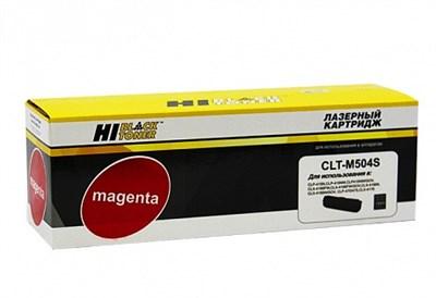 Картридж Hi-Black HB-CLT-M504S - фото 4633