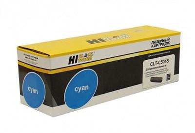 Картридж Hi-Black HB-CLT-C504S - фото 4634
