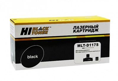 Картридж Hi-Black HB-MLT-D117S - фото 4638