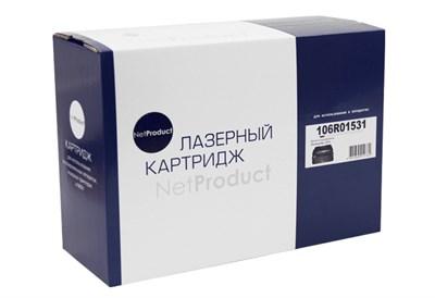 Картридж NetProduct (N-106R01531) - фото 4765