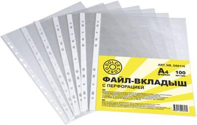 Файл-вкладыш с перфорацией, А4, DOLCE COSTO, 100 шт./уп - фото 5036