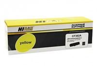 Картридж Hi-Black HB-CF382A