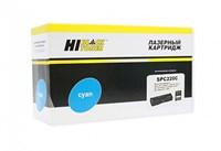Картридж Hi-Black HB-SP-C220C