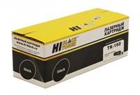 Тонер-картридж Hi-Black HB-TK-160