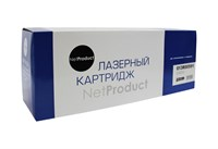 Копи-картридж NetProduct (N-013R00591)